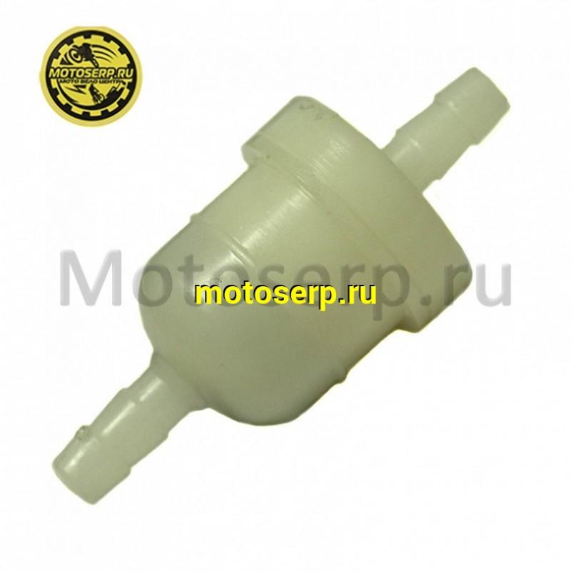 Купить  Фильтр топливный малый (шт)  (IR 4620753534285 (MM 07765  (MT T-623 (MT T-826  (MT T-523 (Дан (R1 купить с доставкой по Москве и России, цена, технические характеристики, комплектация - motoserp.ru