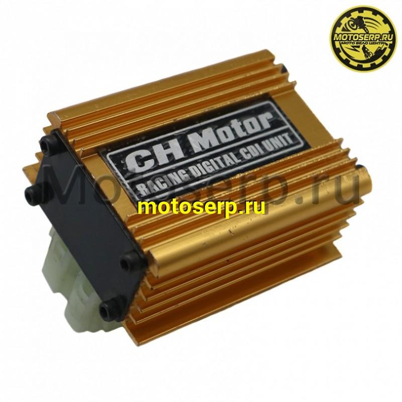 Купить  Коммутатор (CDI) 6 конт.(4+2) 139QMB, 152QMI, 157QMJ ТЮНИНГ (регулир. угол опережен.) KIYOSHI (шт)   (IR 4620767369071 (MT K-1896 купить с доставкой по Москве и России, цена, технические характеристики, комплектация - motoserp.ru