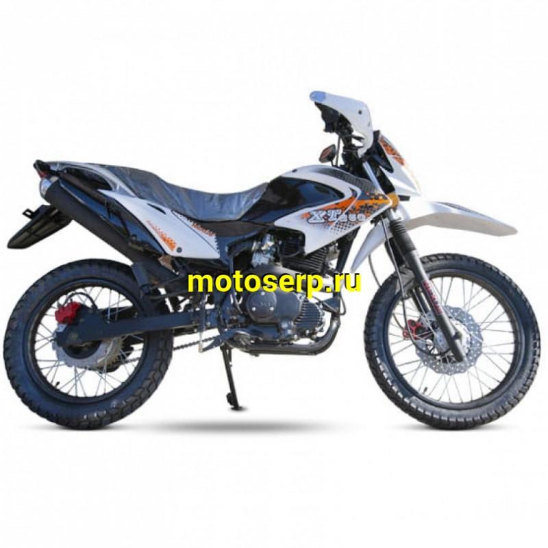 Купить  Мотоцикл Nexus XT 250 Нексус ХТ 250 купить цена характеристики запчасти доставка - motoserp.ru