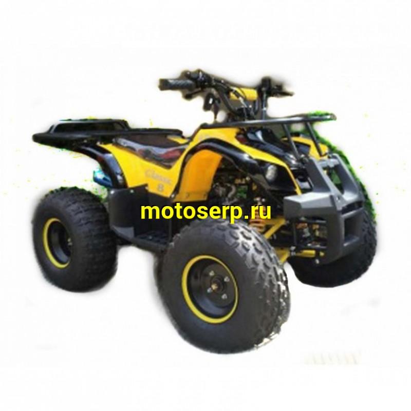 Купить  Квадроцикл AVANTIS Classic 8 Классик 8 купить цена характеристики запчасти доставка - motoserp.ru