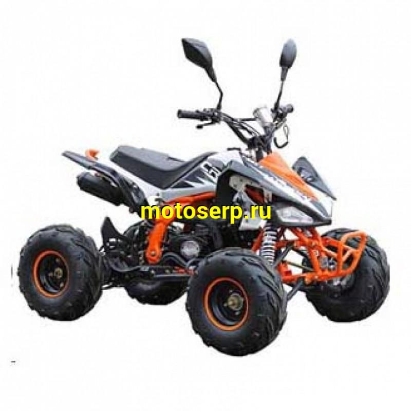 Купить  Квадроцикл MOTAX ATV T REX SUPER LUX 125cc купить цена характеристики запчасти доставка - motoserp.ru