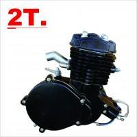 7.01.01.06. ДВУХТАКТНЫЕ двигатели.
