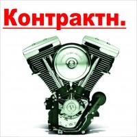 7.01.01.16. Двигатели КОНТРАКТНЫЕ 250-1500 cc.
