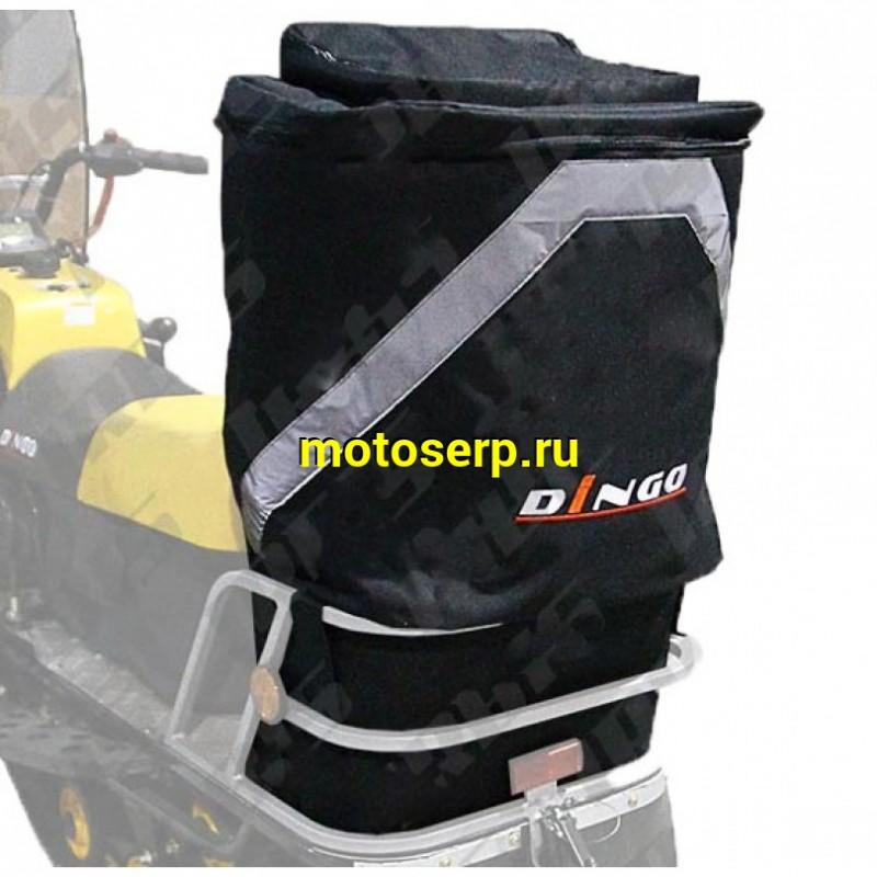 Купить  Кофр задний для СНЕГОХОДА текстиль (универсальный ) DINGO 150 Wels 200 Shnow Fox 200 и др. (шт) (IR 4630031486267 купить с доставкой по Москве и России, цена, технические характеристики, комплектация - motoserp.ru
