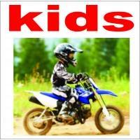 1.1.5.05. Детские внедорожные мотоциклы.