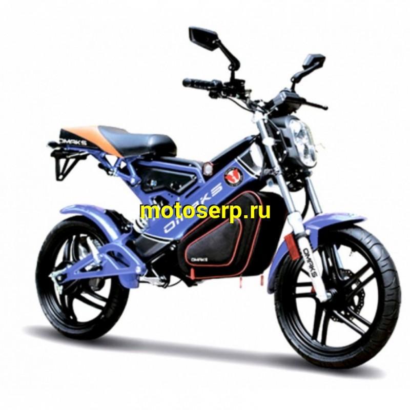 Купить  Электроскутер трансформер V1, 1000W 48V, 20AH складной, двухподвесый, со встроенной музыкой и большим кофром (шт) купить с доставкой по Москве и России, цена, технические характеристики, комплектация - motoserp.ru