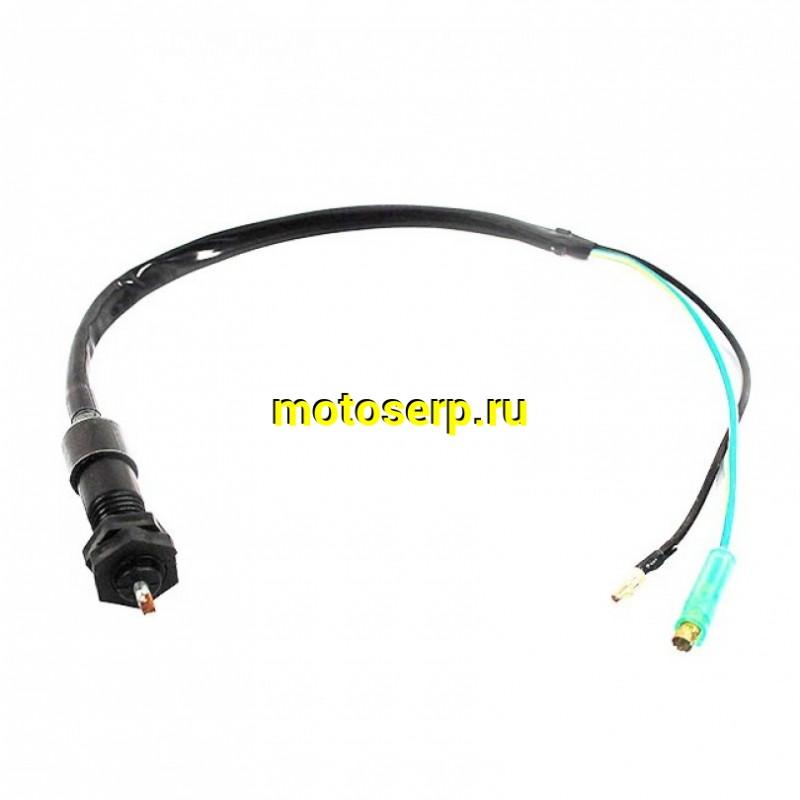Купить  Выключатель (датчик) стопсигнала заднего торм.ножн Delta YM Scorp(шт) (YM 58913 (YM 59435 (YM 60395 (YM 62244 (YM 62440 (YM 63241 (YM 59139 (YM 59274 купить с доставкой по Москве и России, цена, технические характеристики, комплектация - motoserp.ru