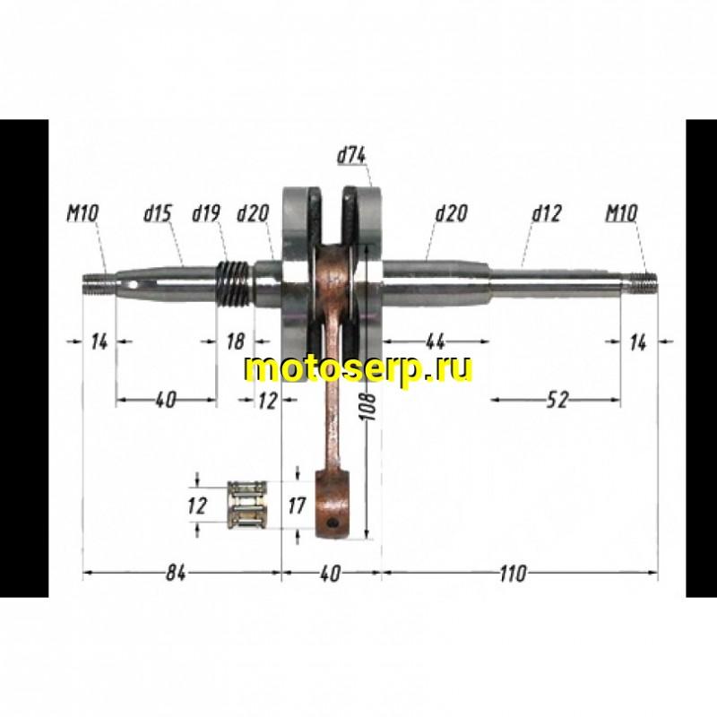 Купить  Коленвал (вал коленчатый) Honda АF-20 LEAD-50 CN (шт) (MT K-874 (R1 (IR 4620767361563 купить с доставкой по Москве и России, цена, технические характеристики, комплектация - motoserp.ru