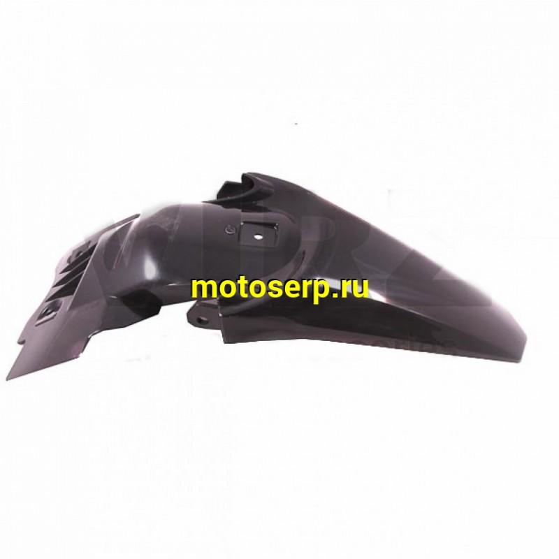 Купить  Крыло заднее (хвост) TTR125-1 (шт)  (IR 4620761962278 купить с доставкой по Москве и России, цена, технические характеристики, комплектация - motoserp.ru