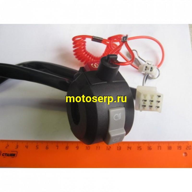 Купить  Переключатели руля (ПК) блок переключателя ATV (7+2пров) с чекой и кнопкой стартера (левый) (шт) купить с доставкой по Москве и России, цена, технические характеристики, комплектация - motoserp.ru