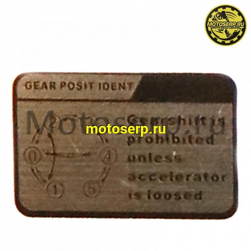Двигатель в кредит москва