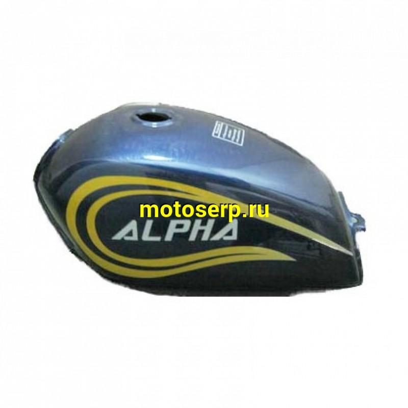 Купить  Бак топливный Alpha, Альфа (шт)  (IR 4620753533387 (GX X17F10-9 (Дан купить с доставкой по Москве и России, цена, технические характеристики, комплектация - motoserp.ru