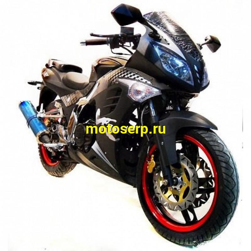 Мотоцикл центурион битрикс 150 beeline bitrix24