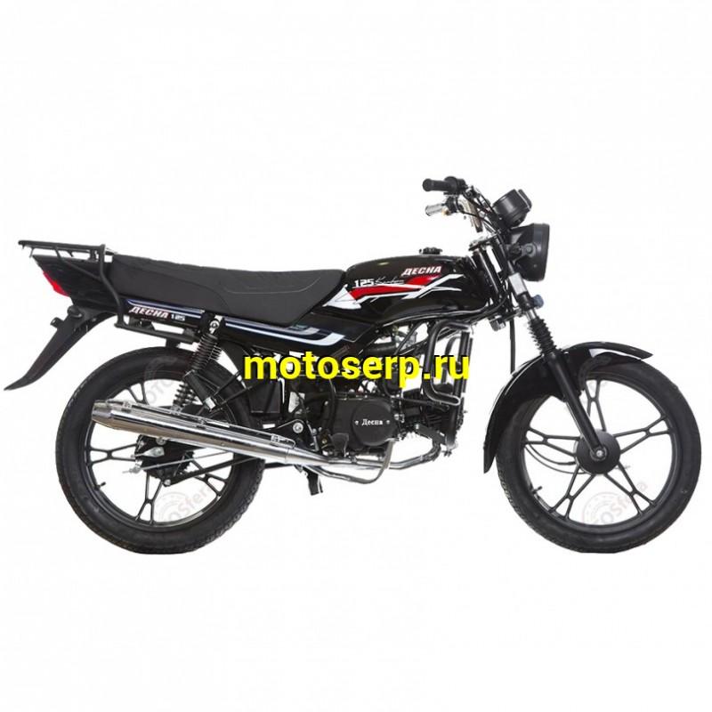 Купить  Мотоцикл ОРИОН 125 ORION 125 купить цена характеристики запчасти доставка - motoserp.ru