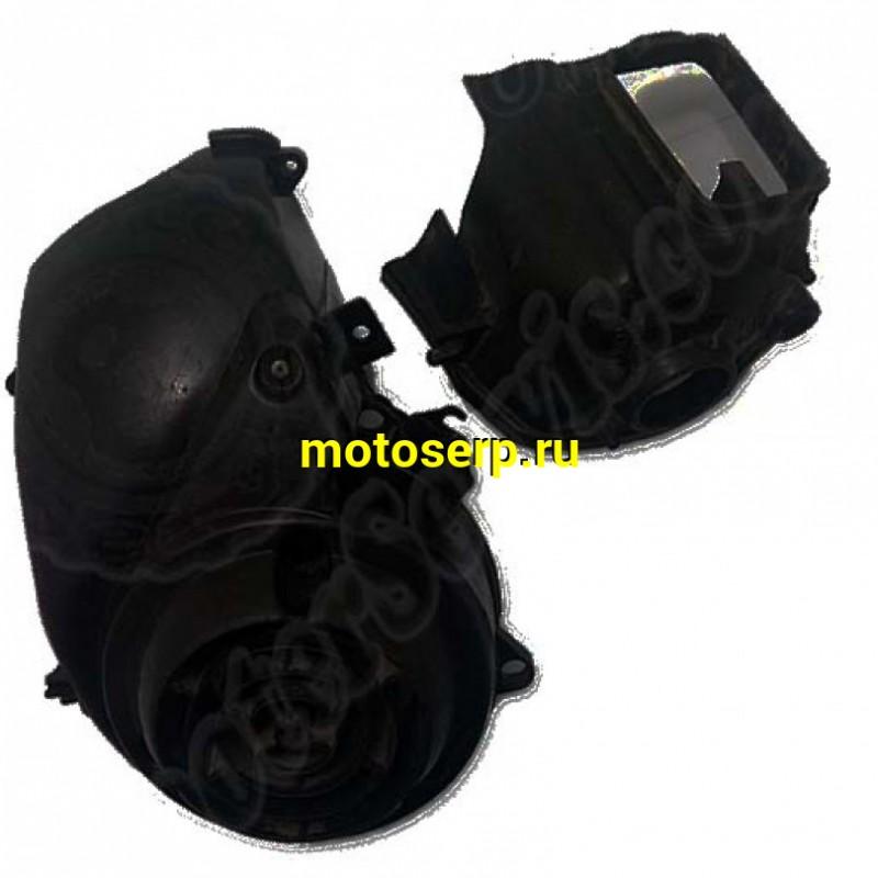 Купить  Кожух (воздуховод) цилиндра компл Honda DIO AF-24 пластм (пар)  (R1 купить с доставкой по Москве и России, цена, технические характеристики, комплектация - motoserp.ru