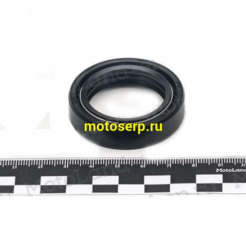 Купить  Сальник 33*46*11 амортизатора (пера вилки) Irbis TTR125 и др. (шт)  (IR 4620767366155 (ML 7886 купить с доставкой по Москве и России, цена, технические характеристики, комплектация - motoserp.ru