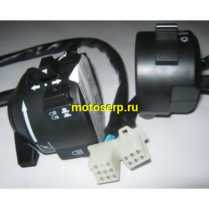 Купить  Переключатели руля (ПК) блок переключателя Patron Sport250 (пар)  (PN 7231 + (PN 7232 купить с доставкой по Москве и России, цена, технические характеристики, комплектация - motoserp.ru