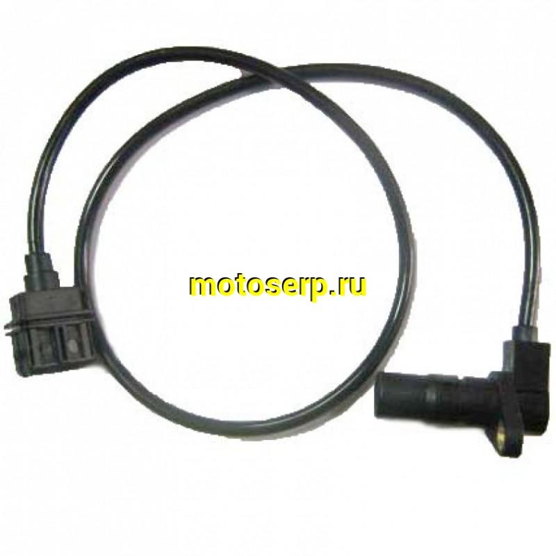 Купить  Датчик скорости CF-500 (шт) (MP 0130-011300 купить с доставкой по Москве и России, цена, технические характеристики, комплектация - motoserp.ru