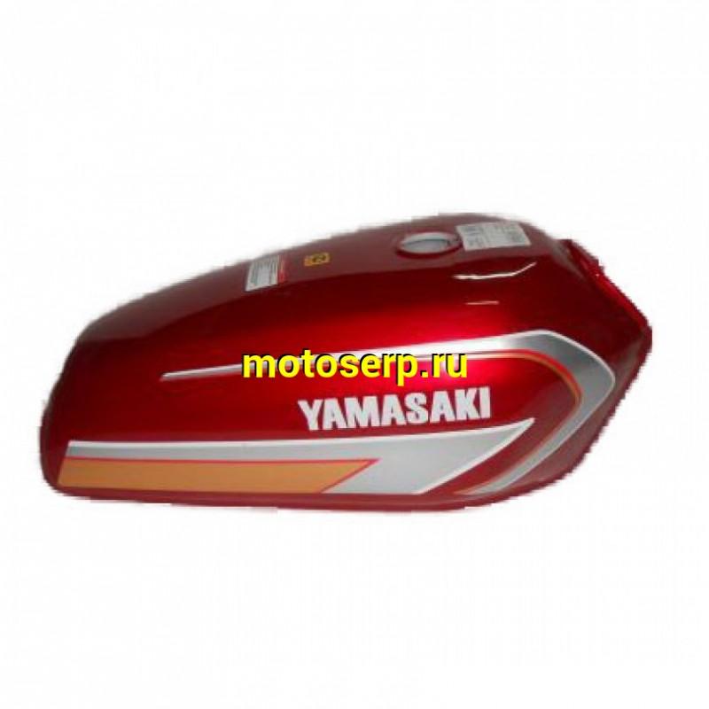 Купить  Бак топливный YM Foal  (шт)  (YM 61006 (YM 60438 (YM 61007 купить с доставкой по Москве и России, цена, технические характеристики, комплектация - motoserp.ru