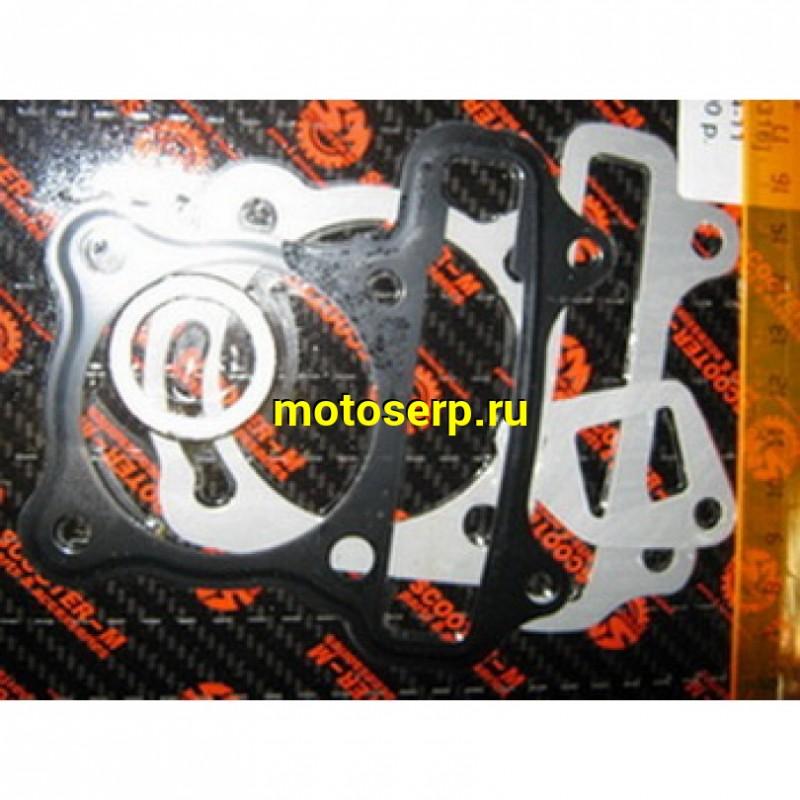 Купить  Прокладки компл. ЦПГ 139QMB d-50; 82cc (шт)  (IR 4620767363246 (R1 купить с доставкой по Москве и России, цена, технические характеристики, комплектация - motoserp.ru