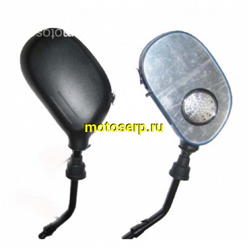 Купить  Аудиосистема в Зеркалах с MP3 плеером (динамики и ПОДСВЕТКА в зеркалах, SD/USD, блок управления на корпусе) АК106-С (шт) (MM 89061 купить с доставкой по Москве и России, цена, технические характеристики, комплектация - motoserp.ru