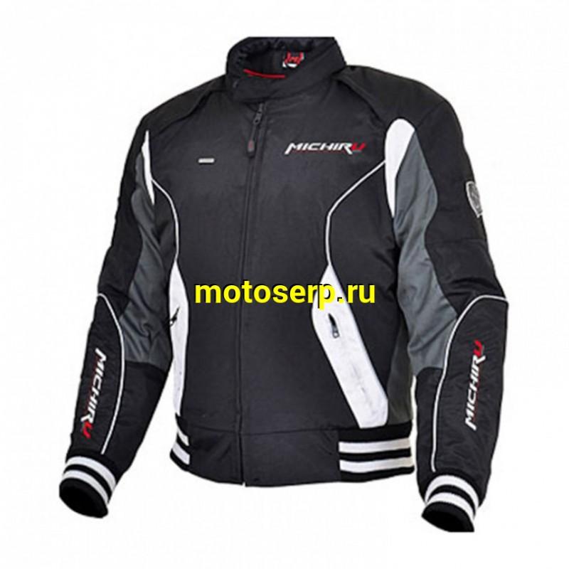 Купить  Куртка с жесткими вставками текстильная Summer Metropolis (шт)  (IR 4620770793795 купить с доставкой по Москве и России, цена, технические характеристики, комплектация - motoserp.ru