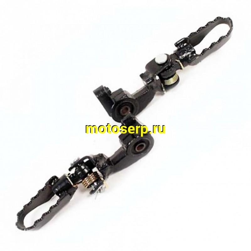 Купить  Подножка водителя YM FMX и др (пар)  (YM 62241 купить с доставкой по Москве и России, цена, технические характеристики, комплектация - motoserp.ru