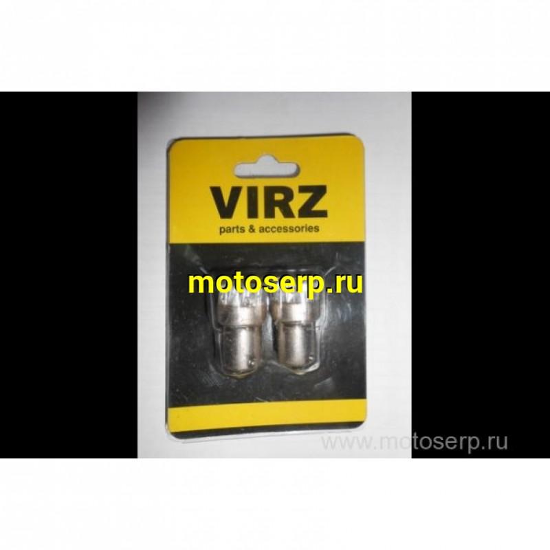 Купить  Лампа поворотов, одноконтактная LED 12V 9 жёлтый (пар) (IR 4620757439074 купить с доставкой по Москве и России, цена, технические характеристики, комплектация - motoserp.ru