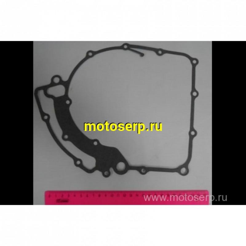 Купить  Прокладка корпуса вариатора CF X8  (№1)  (шт) (MP 0800-012001 купить с доставкой по Москве и России, цена, технические характеристики, комплектация - motoserp.ru