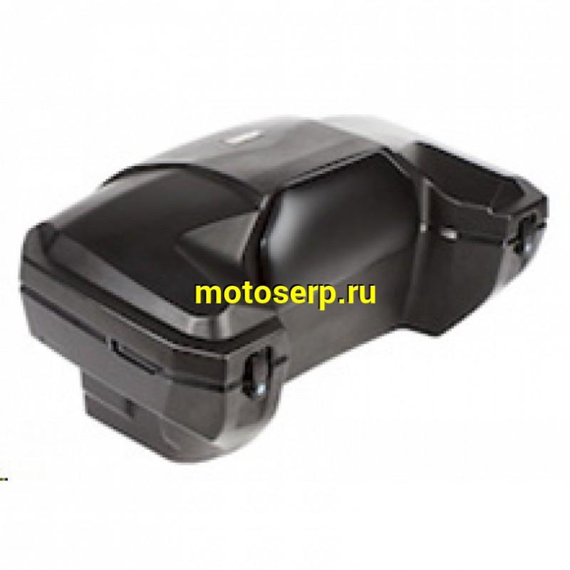 Купить  Кофр задний для АТV пластик мод 8030 GKA Quadrax Hi-Volume 8030 / R 303 (черный) (шт)  (GKA купить с доставкой по Москве и России, цена, технические характеристики, комплектация - motoserp.ru