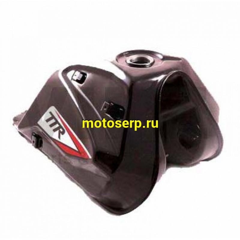 Купить  Бак топливный TTR250-2 (шт.) (IR 4627072931771 купить с доставкой по Москве и России, цена, технические характеристики, комплектация - motoserp.ru