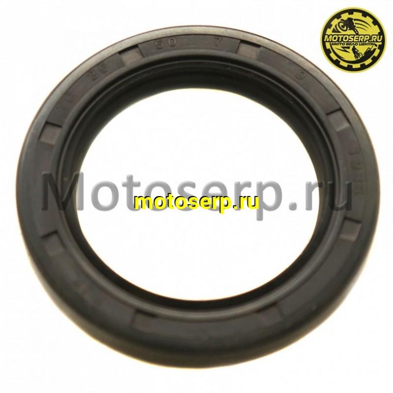 Купить  Сальник 35*50*6 CF X8 (шт) (MP 0800-062204 (R1 (R2 купить с доставкой по Москве и России, цена, технические характеристики, комплектация - motoserp.ru