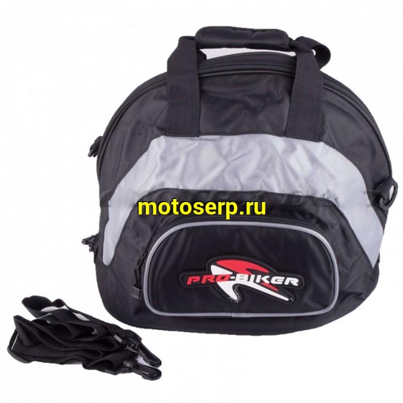 Купить  Сумка для шлема (шт) (MT R-2094 купить с доставкой по Москве и России, цена, технические характеристики, комплектация - motoserp.ru