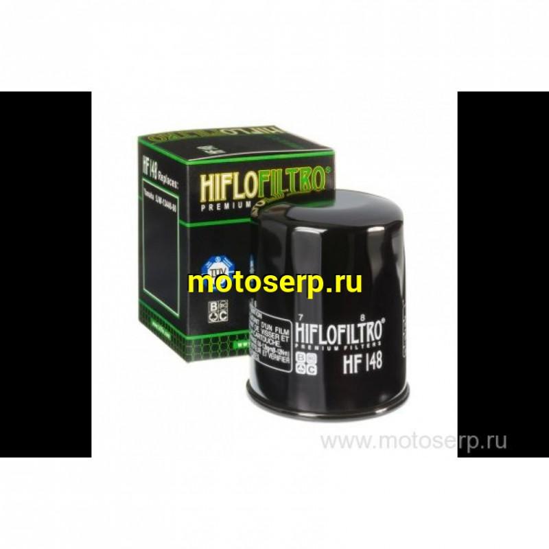 Купить  Масл. фильтр HI FLO HF148 53799 JP (шт) купить с доставкой по Москве и России, цена, технические характеристики, комплектация - motoserp.ru