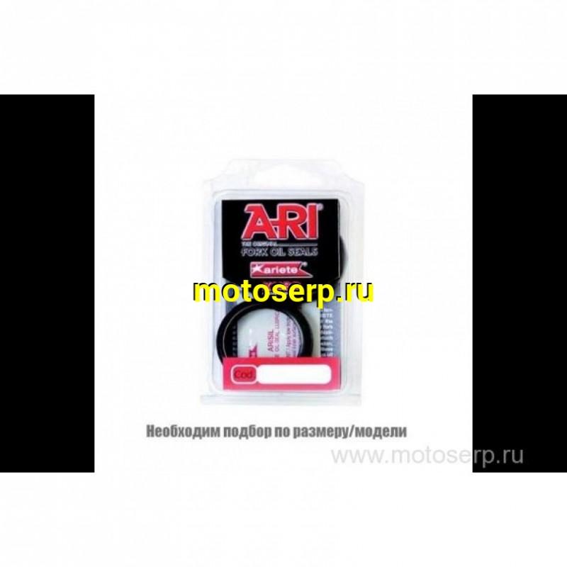 Купить  Сальники вилки 36*48*8/9,5 ARIETE ARI.046   JP (кмпл) купить с доставкой по Москве и России, цена, технические характеристики, комплектация - motoserp.ru