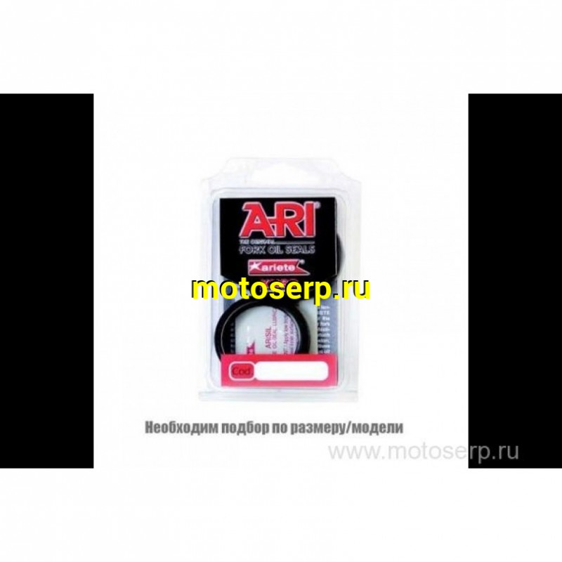 Купить  Сальники вилки 41*53*8/10,5 ARIETE ARI.057   JP (кмпл) купить с доставкой по Москве и России, цена, технические характеристики, комплектация - motoserp.ru