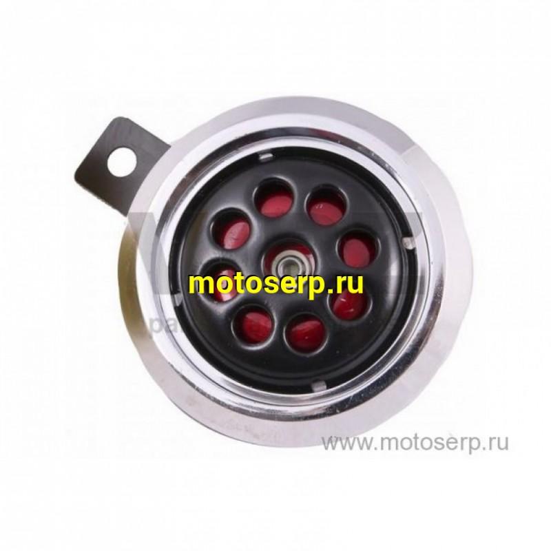 Купить  Сигнал звуковой ТИП 2 универсал.(шт) (IR 4620767363697 купить с доставкой по Москве и России, цена, технические характеристики, комплектация - motoserp.ru