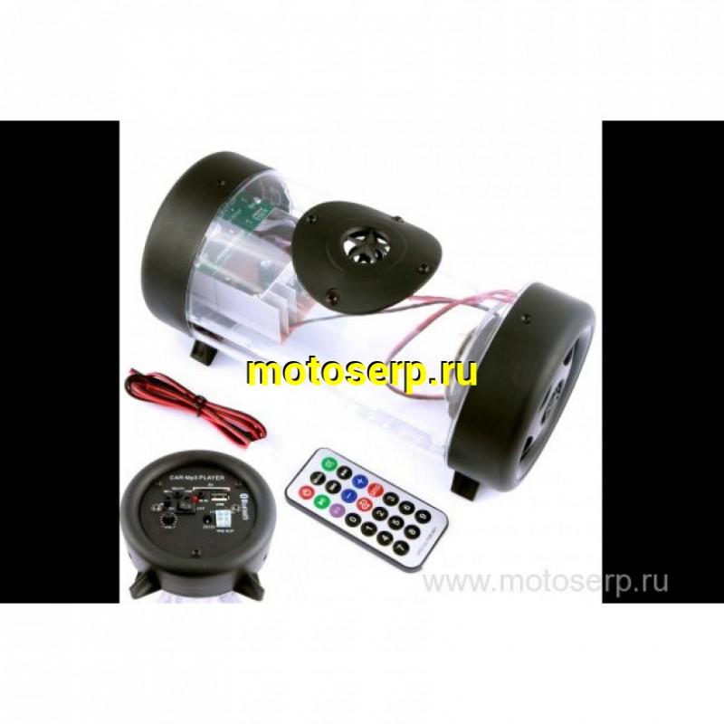 Купить  Аудиосистема (сабвуфер, MP3, ПДУ)  SUB133 -LED  (шт)  (IR 4610014473095 купить с доставкой по Москве и России, цена, технические характеристики, комплектация - motoserp.ru