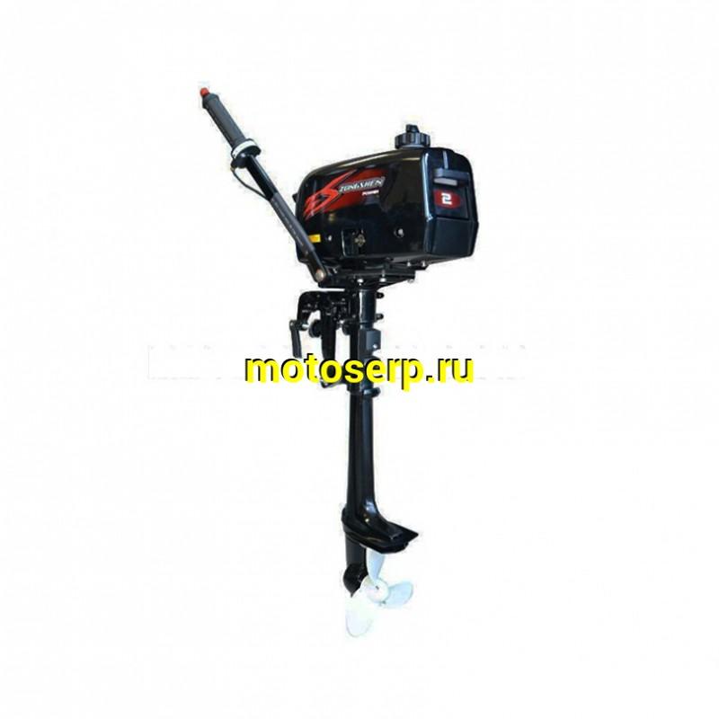 Купить  На заказ Лодочный мотор Motoland ZONGSHEN  T2 (2-х такт)(шт) купить с доставкой по Москве и России, цена, технические характеристики, комплектация - motoserp.ru