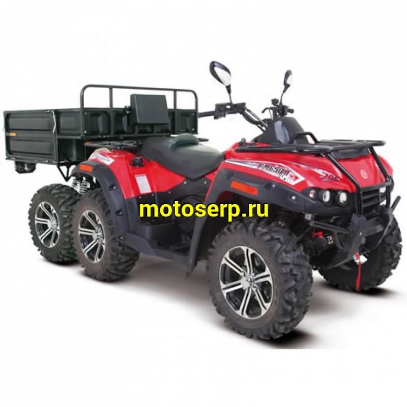 Купить  650cc Квадроцикл РМ650-2 утилит. 6х4,  650cc; механ. с вариатором; реверс,  лебед, фарк. с ПСМ (RM) (шт) (зак) купить с доставкой по Москве и России, цена, технические характеристики, комплектация - motoserp.ru