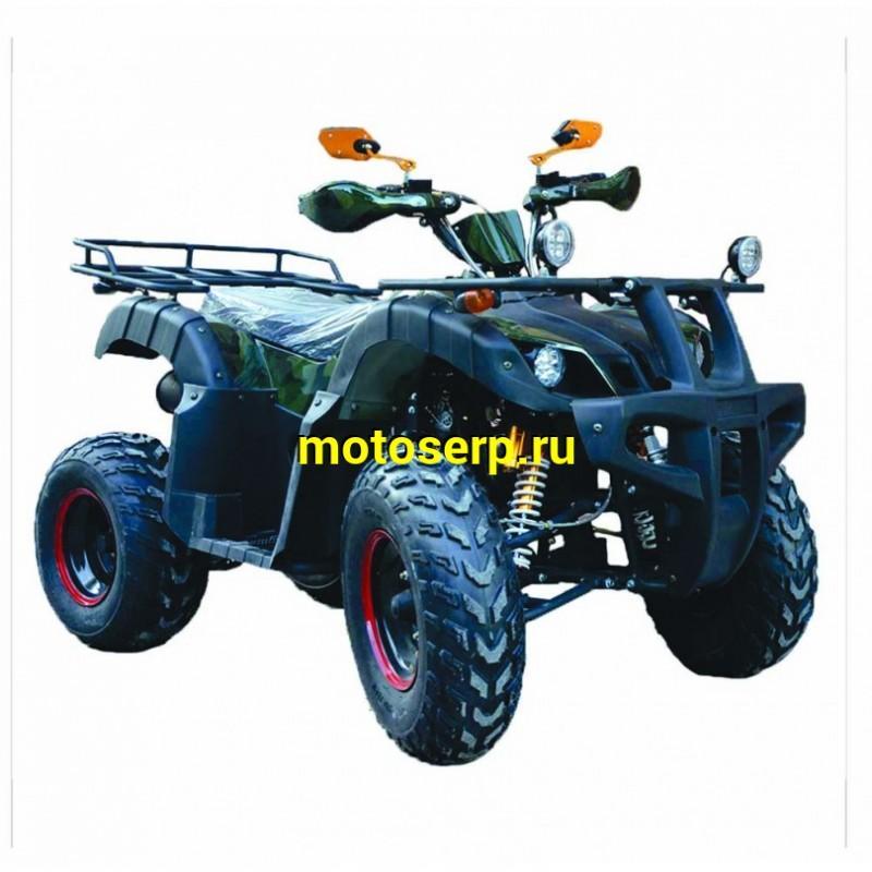 Купить  200cc Квадроцикл AVANTIS HUNTER 200 LUX (Хантер 200 Люкс) утилит 2х4, 4тактн.; 200cc; электростарт, вариатор с реверс.(шт.) (зак) купить с доставкой по Москве и России, цена, технические характеристики, комплектация - motoserp.ru