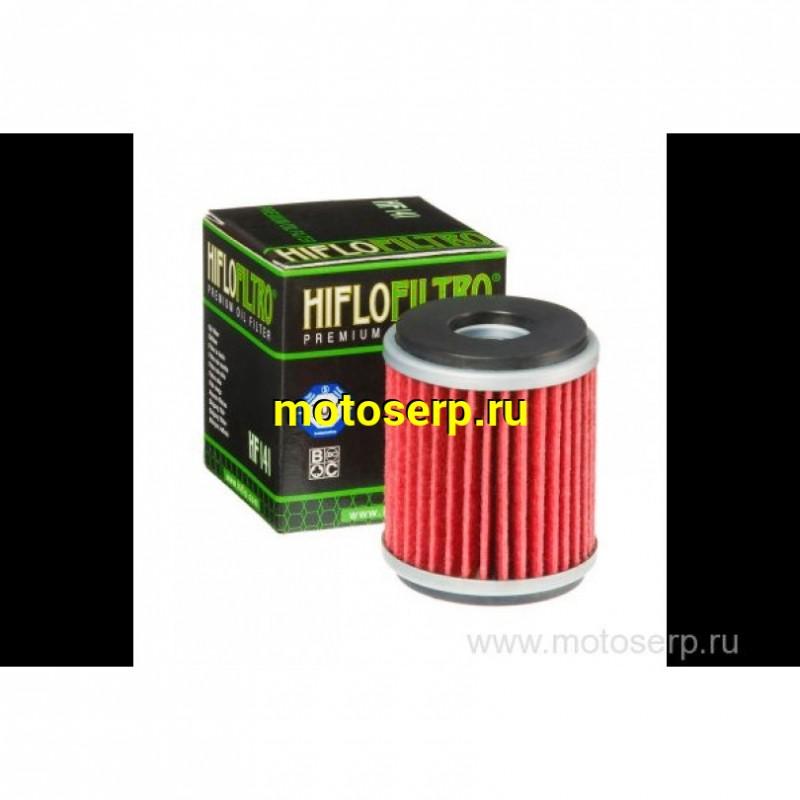 Купить  Масл. фильтр HI FLO HF141 77919 JP (шт) купить с доставкой по Москве и России, цена, технические характеристики, комплектация - motoserp.ru