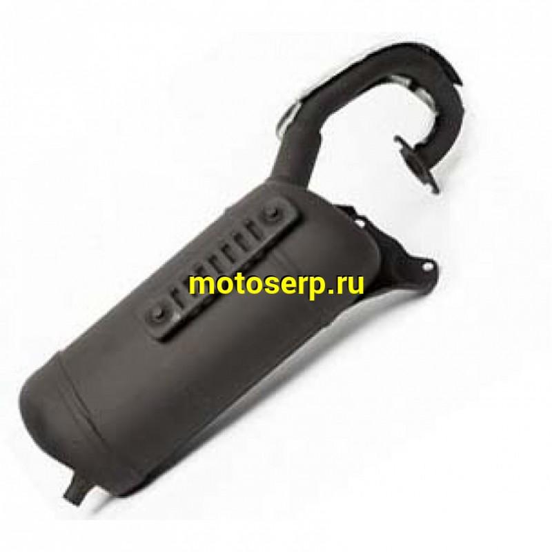 Купить  Глушитель в сборе  Honda Lead-90  TW (шт)  (SM 382-6600 (R1 купить с доставкой по Москве и России, цена, технические характеристики, комплектация - motoserp.ru