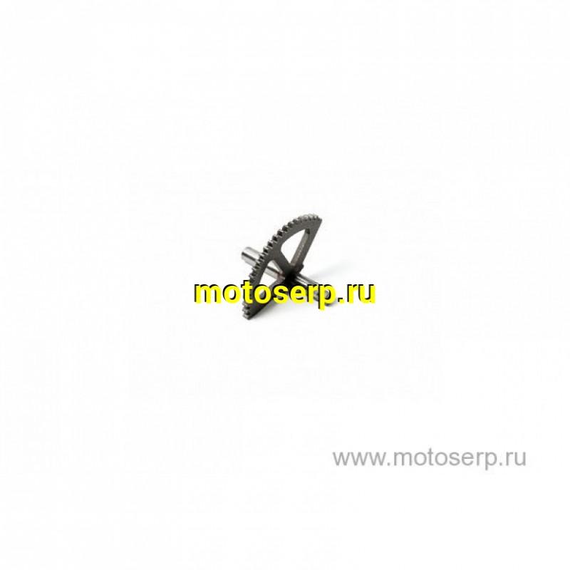 Купить  Сектор пусковой (полумесяц) Suzuki  TW (шт)  (SM 102-2376 (R1 купить с доставкой по Москве и России, цена, технические характеристики, комплектация - motoserp.ru