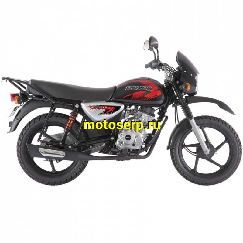 Купить  Мотоцикл BAJAJ Boxer 150 цена характеристики запчасти доставка - motoserp.ru