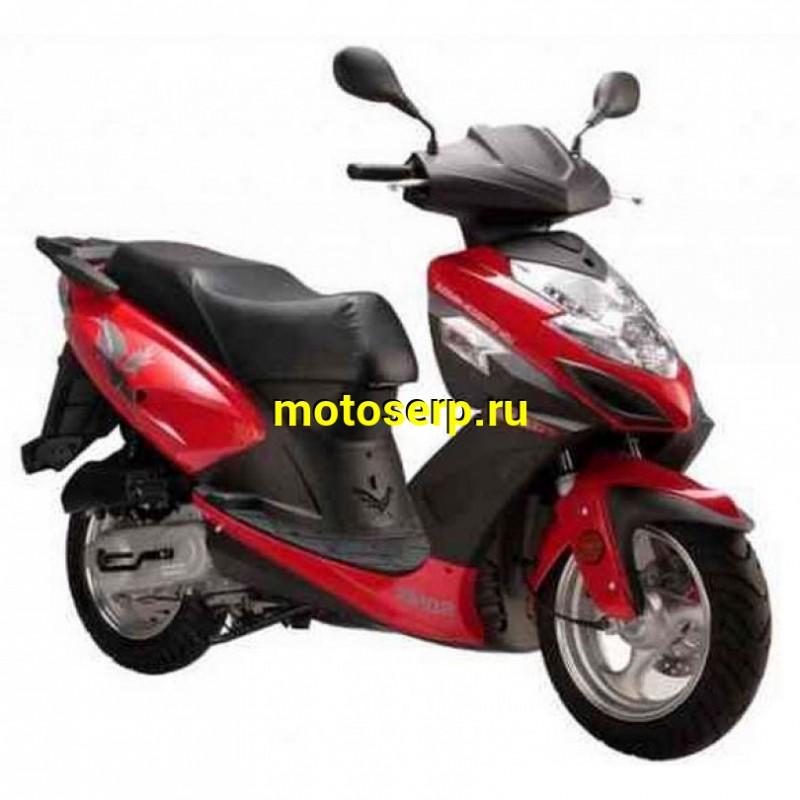 Купить  Скутер Eagle king цена характеристики запчасти доставка тюнинг - motoserp.ru