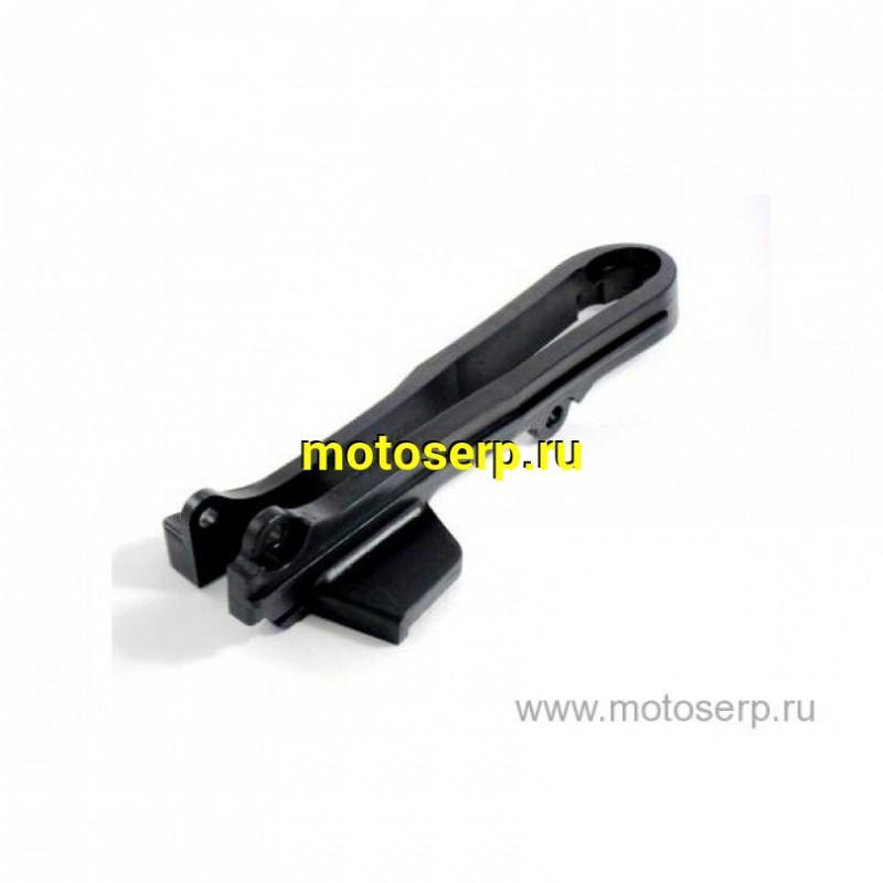 Купить  Направляющая цепи приводной (слайдер, склиз) Suzuki DR250 Djebel (61273-13E01-000) оригинал JP (шт) купить с доставкой по Москве и России, цена, технические характеристики, комплектация - motoserp.ru