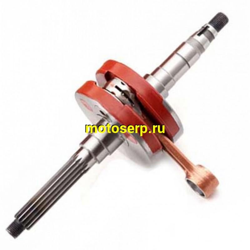 Купить  Коленвал (вал коленчатый) Yamaha BWS 100 CN (шт) (MT K-4538 (R1 купить с доставкой по Москве и России, цена, технические характеристики, комплектация - motoserp.ru