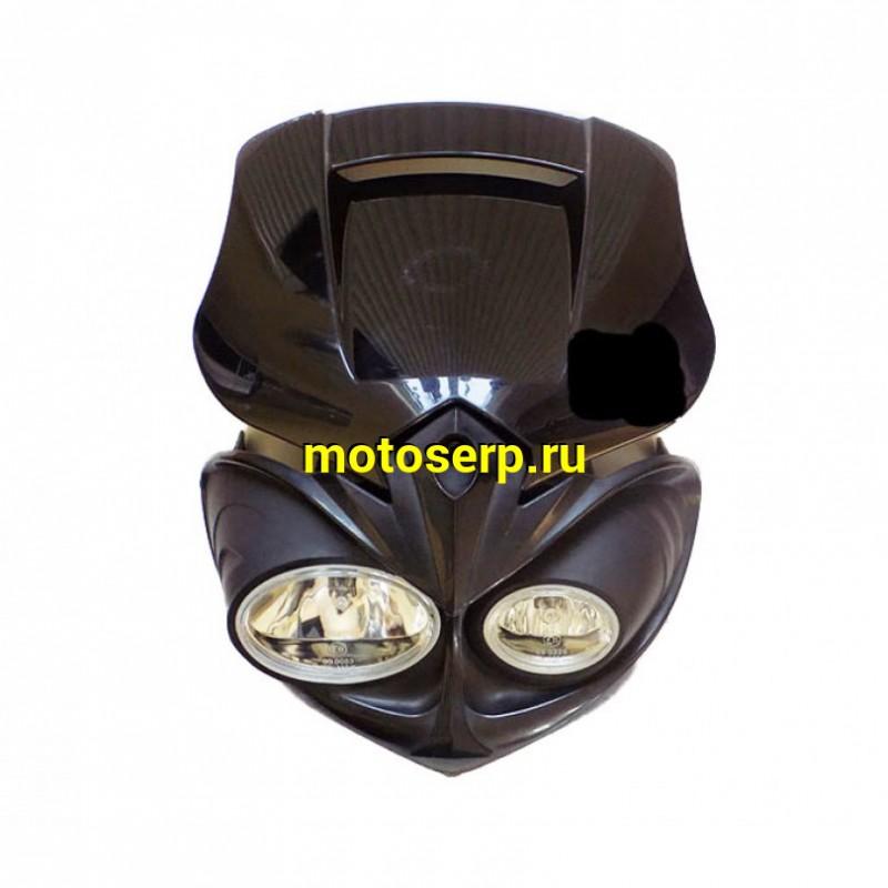 Купить  Фара универсальная стрит морда EAGLE EYE 30259 (шт) JP купить с доставкой по Москве и России, цена, технические характеристики, комплектация - motoserp.ru
