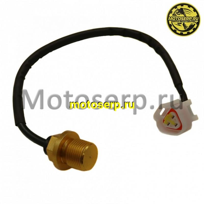 Купить  Датчик скорости ATV RM 500-2, RM 650 (1,2) CG-CL-18-2 (шт)  (RM CG-CL-18-2 купить с доставкой по Москве и России, цена, технические характеристики, комплектация - motoserp.ru